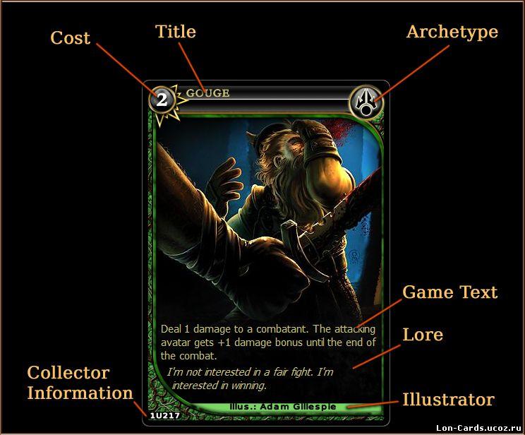 карта типа Tactic